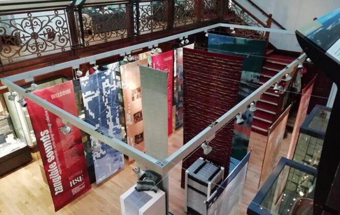 Falconer Museum